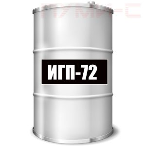 ИГП-72 масло для станков