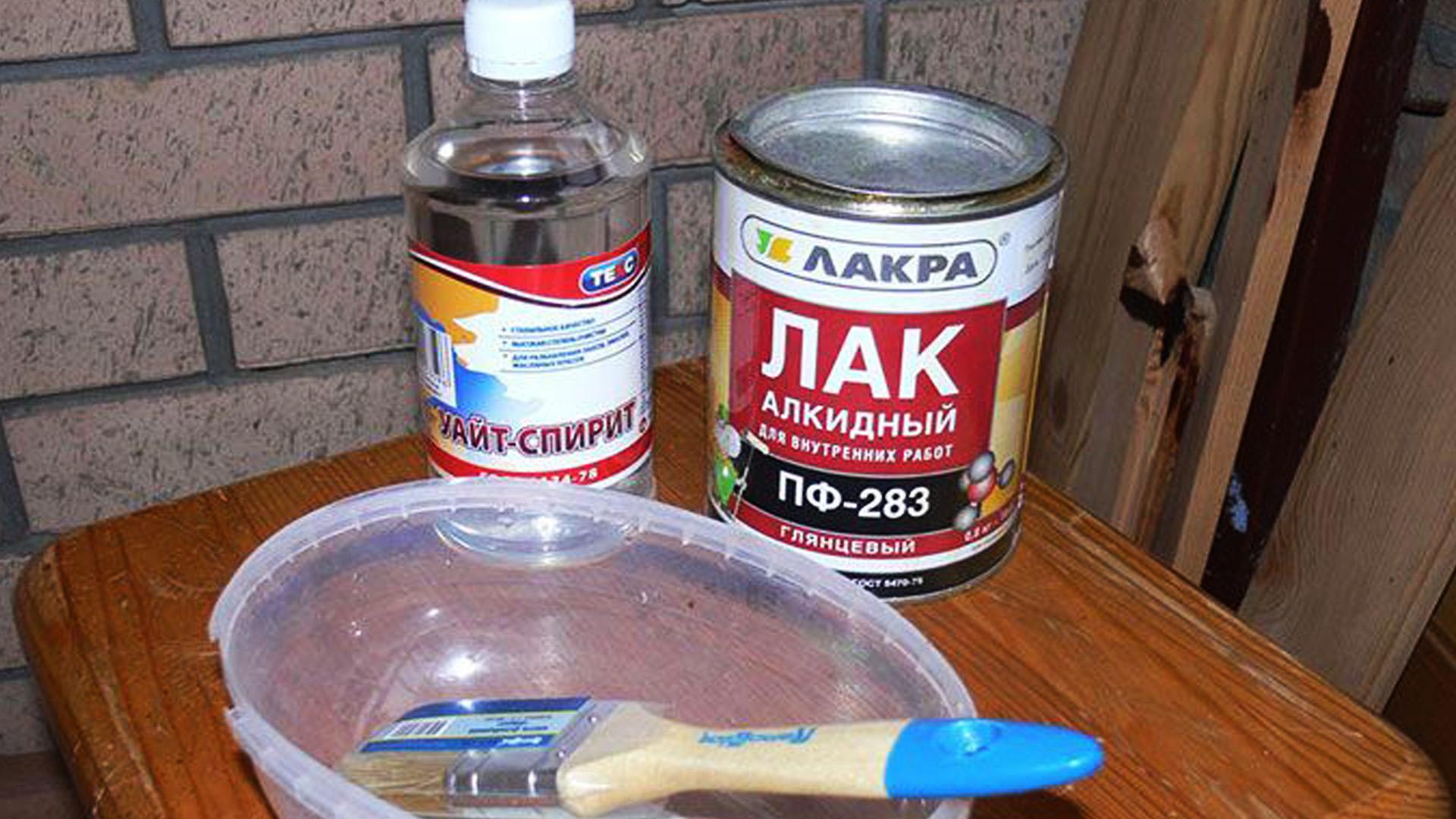 Растворители для краски, лаков по недорогой цене