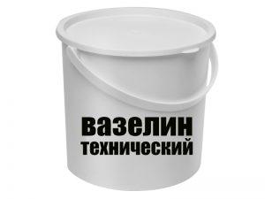 Вазелин Технический купить в Минске