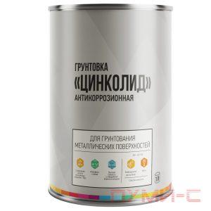 Грунтовка антикоррозионная Цинколид для металла