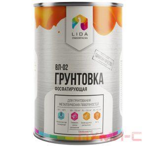 ВЛ-02 грунт фосфатирующий для металлических поверхностей