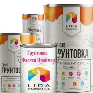 Грунтовки лидские спискок кталог цены в Минске