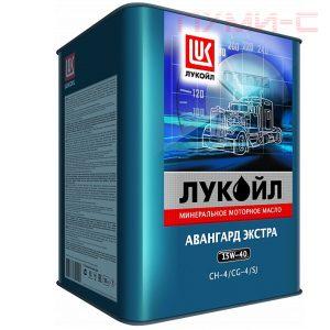 Авангард экстра 15w-40 масло моторное