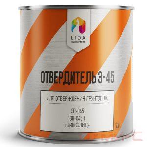 Э-45 отвердитель для эпоксидных смол