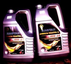 Распродажа склада моторного масла Нафтан 10w-40