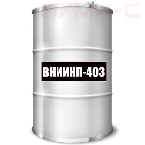 ВНИИНП-403 масло индустриальное