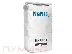 Нитрит Натрия купить в Минске