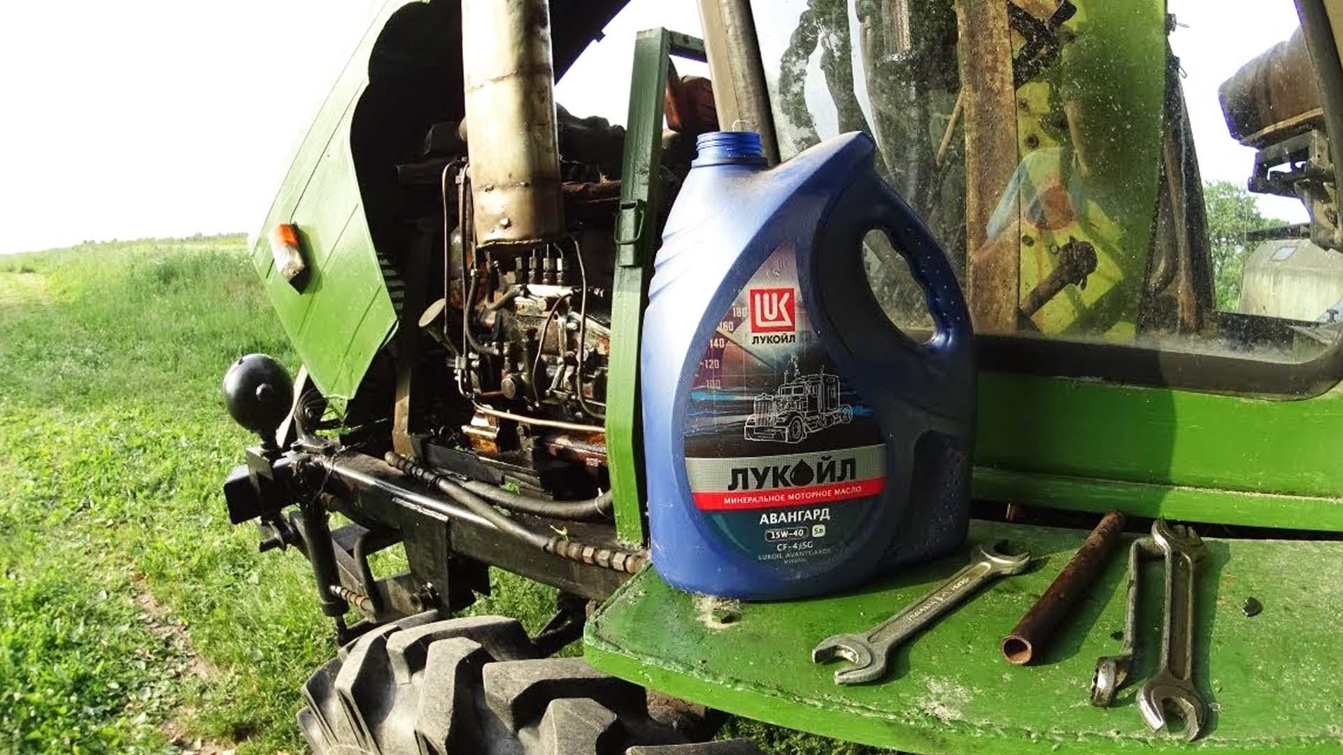 Тракторное масло