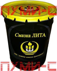 Смазка Лита в Минске по недорогим ценам
