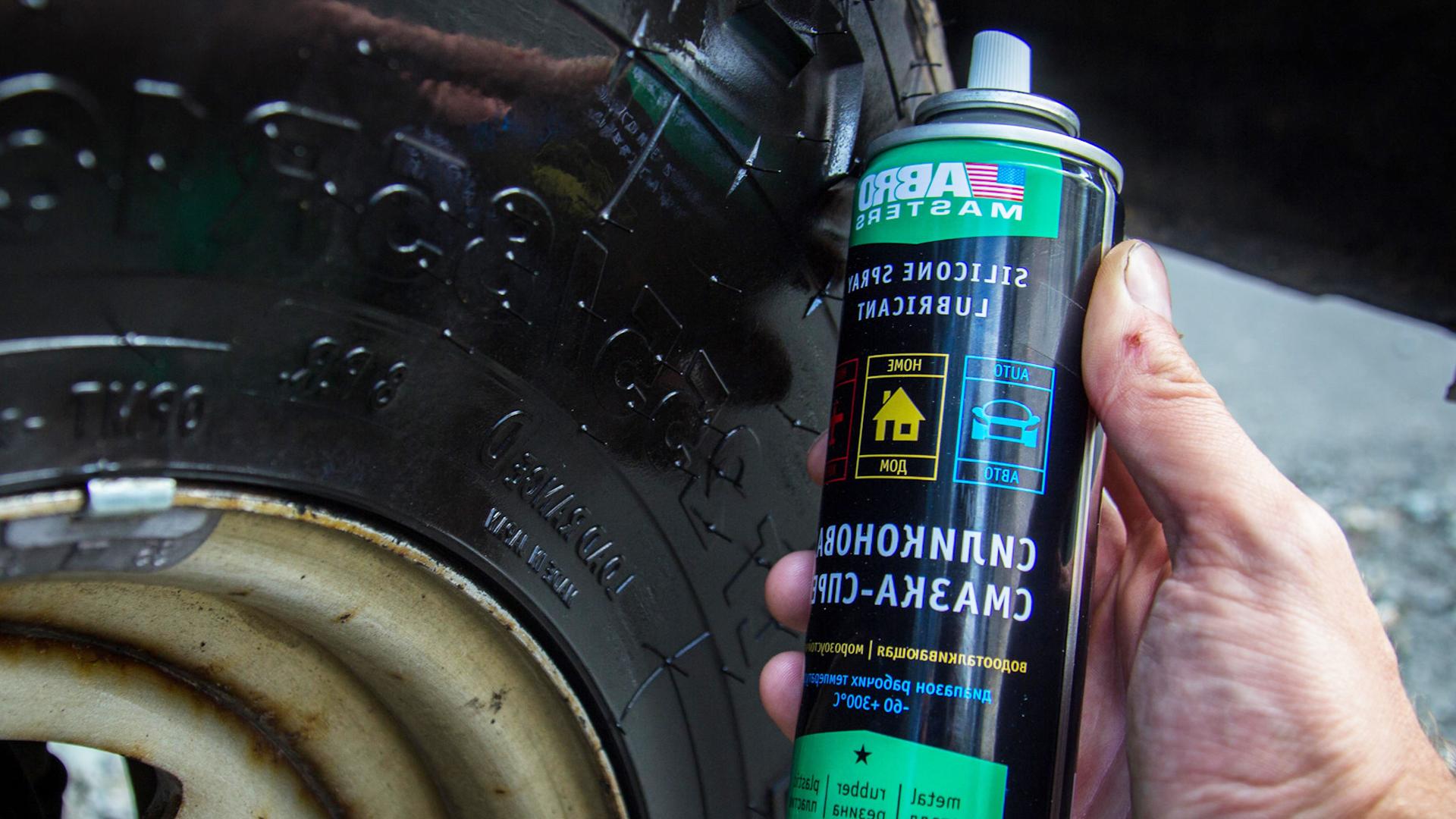Смазка силиконовая для резины авто шин