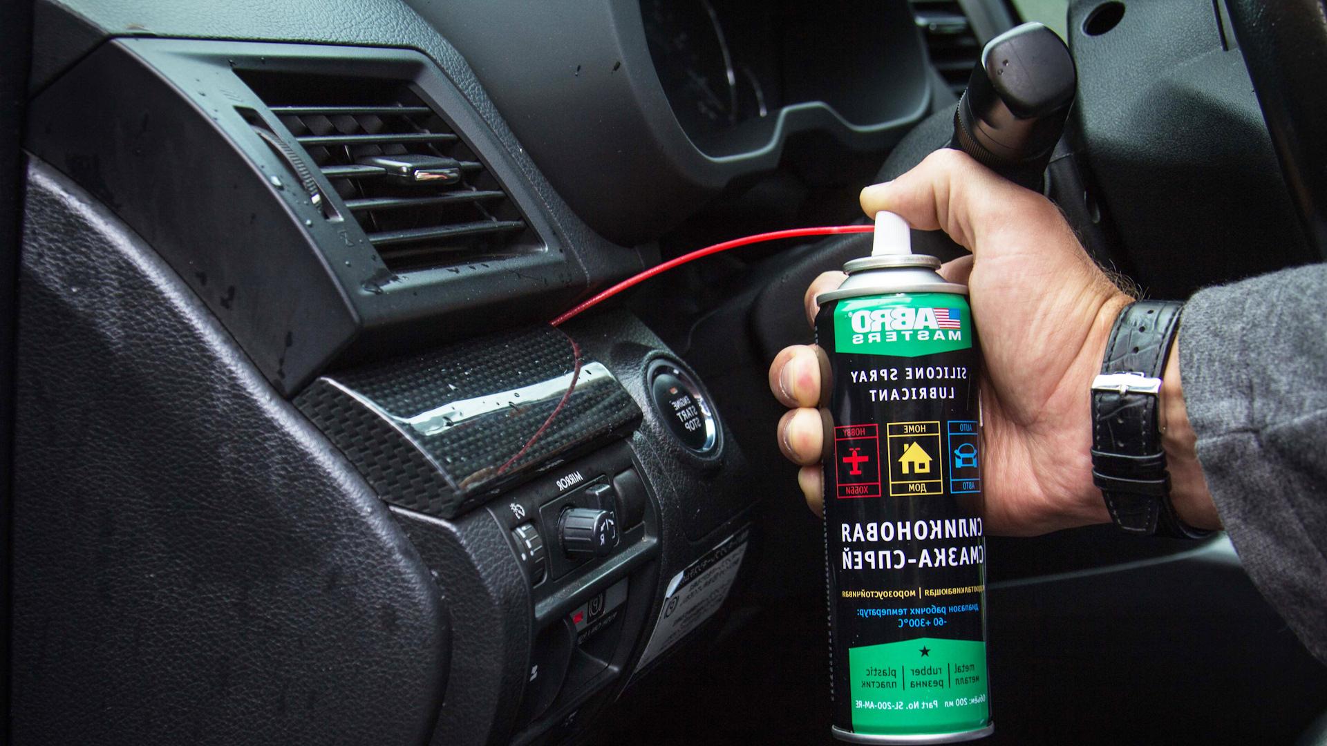 Смазка для уплотнителей резины в авто